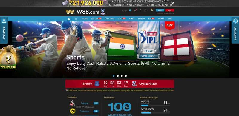 W88 Official Website Your One-Stop Entertainment Provider