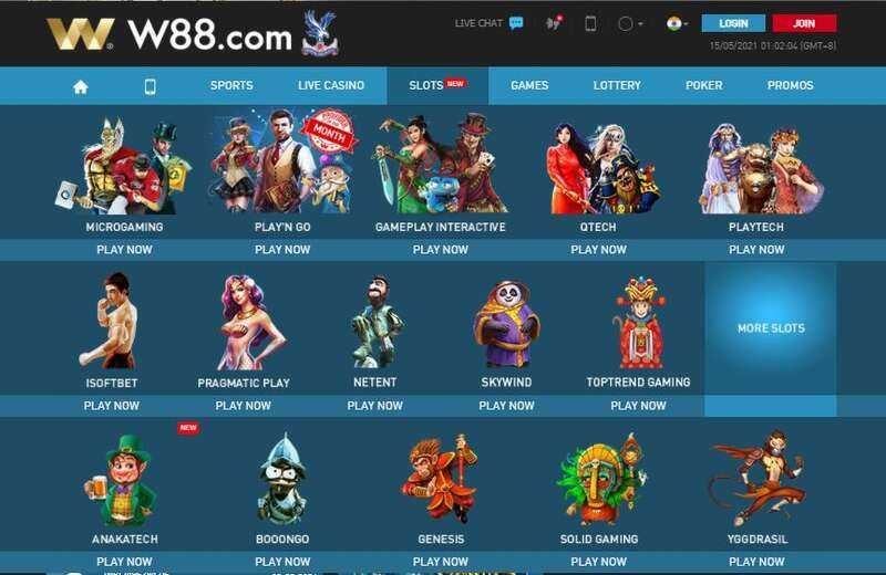 How to Play Slot W88 - Mobile or Desktop