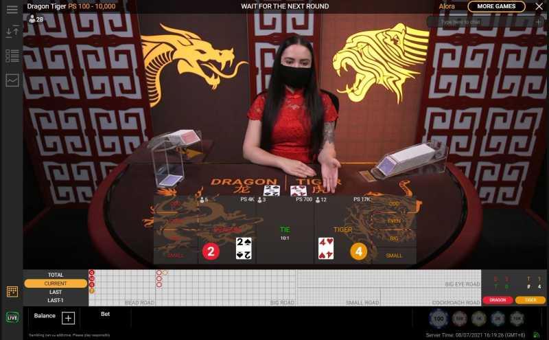 Basic Rule in Playing Dragon Tiger Card Game - Club Palazzo