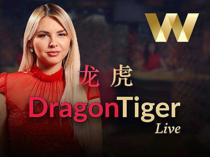 W88 Dragon Tiger Game - Play Real Money Gambling Online